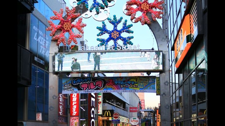 Takeshita Street Tokyo Japan is place where plenty of teenagers go, to eat, shop and mingle with friends. Since it is popular we took the time to roam around...