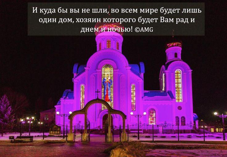 """""""Быть благодарным, значит быть счастливым!"""" ©AMG #рождество #христианство #праздник #рождествохристово #вера #благословение #благодарность #жизнь #цитатадня #цитаты #quotesoftheday #bethankful #christmas #life #holiday #lifeinquotes #amg"""