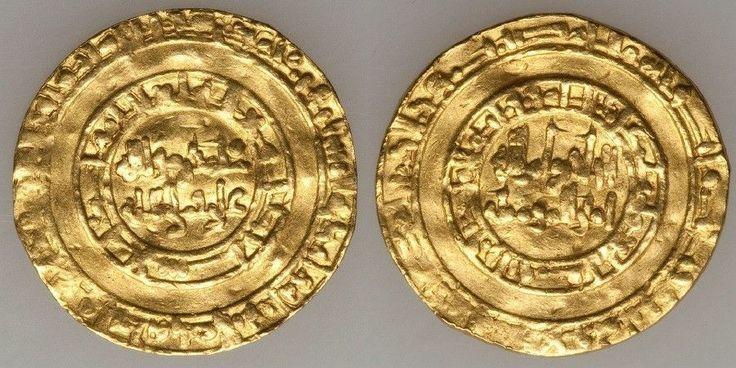 древние египетские монеты фото можно подобрать тон