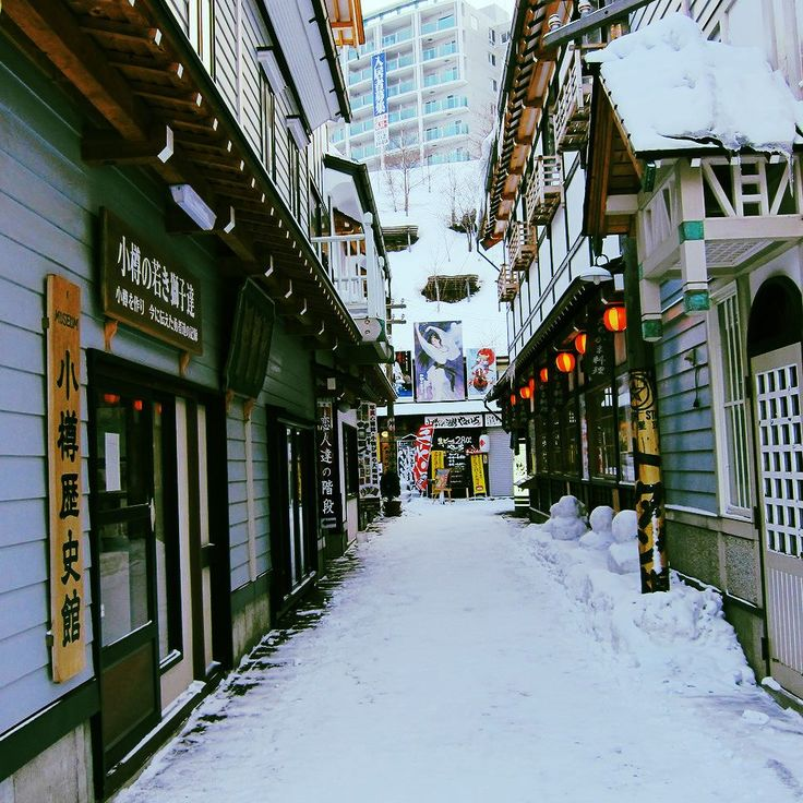 Une allée à Otaru (Hokkaido) #instagood