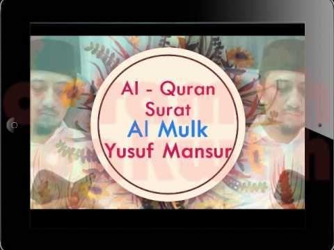 Yusuf Mansur - Surat Al Mulk