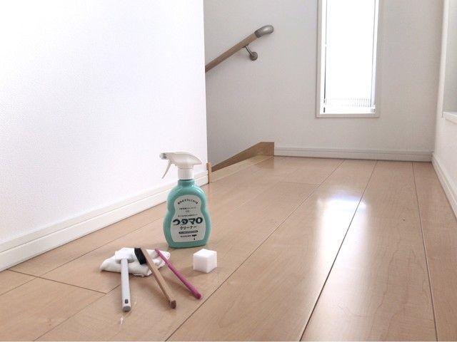 巾木掃除 ウタマロクリーナーで簡単お掃除 ウタマロクリーナー