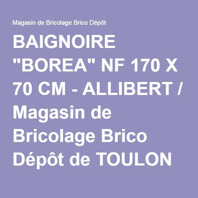 Combin Baignoire Douche Brico Depot 20171021024146