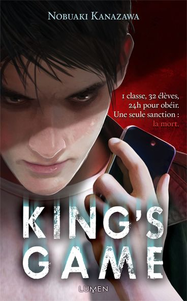 17 best images about The king's game on Pinterest | Spirals ...