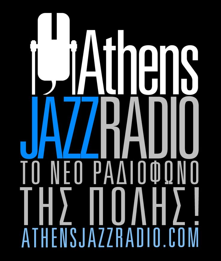 Athens Jazz Radio Designed by Nikos Zappas ®