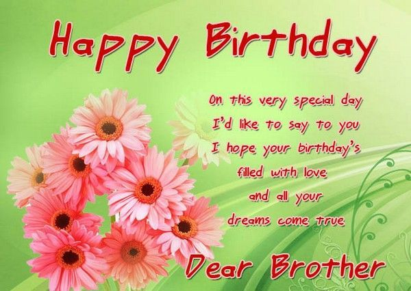 Sister Birthday Quotes In Tamil Birthday Quotes Birthday Wishes For Brother Wishes For Brother Brother Birthday Quotes Birthday wishes to sister in tamil tamil sms poem lines messages kavithai with birthday greetings for sister birthday quotes in tamil