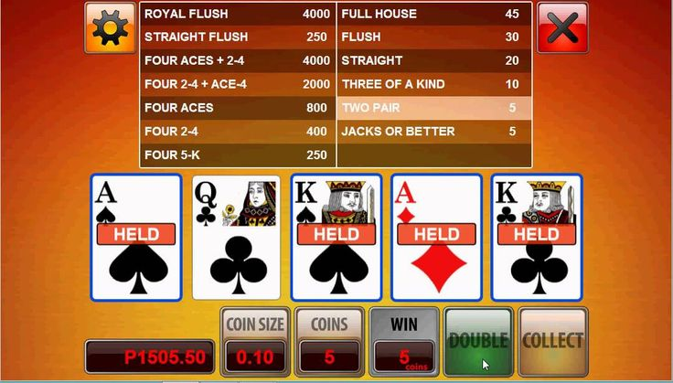 Pokerstars join