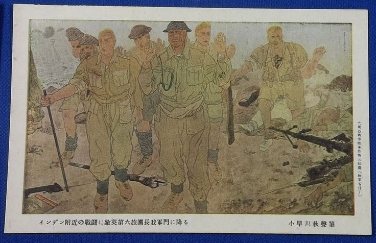 "1940's Japanese Pacific War ( The Burma Campaign ) Art Postcard   ""The enemy British 6th brigade commander surrendered to us in the Battle of Inden ( Burma ) "" /   ""The Greater East Asian War Operation Records Painting "" published by The Army Art Association, wwii / vintage antique old Japanese military war art card / Japanese history historic paper material Japan"