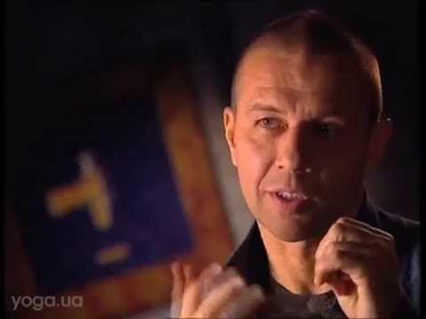 Йога-студия Сидерского: http://www.yoga.ua/ Интервью Андрея Сидерского | 2010 год | Часть 2 Видео снято в 2010 году в рамках создания документального фильма,...