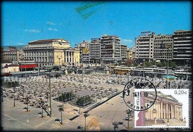 Πλατεια Κοραή Πειραιας 1960