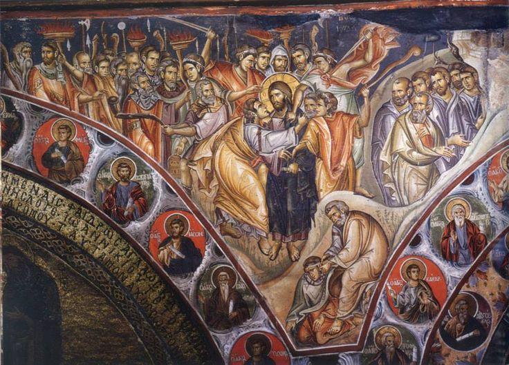 Η προδοσία του Ιούδα. Τοιχογραφία του εξωνάρθηκα του Καθολικού - The betrayal of Judas. Wall-painting in the exonarthex of the Katholikon