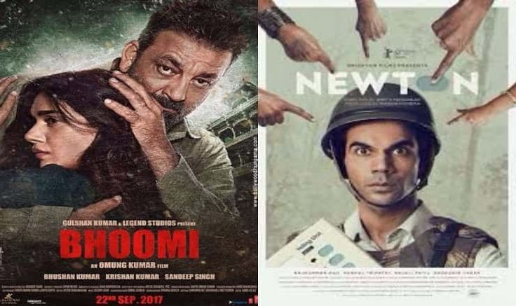 'Jattu Engineer' Box Office Collection – Gurmeet Ram Rahim Singh Ji Insan |  Box Office Collection | Pinterest | Box office collection, Box office and  Movies ...