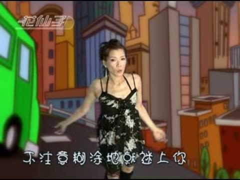 韩宝仪【你潇洒我漂亮】原人原影MV  原唱韓寶儀
