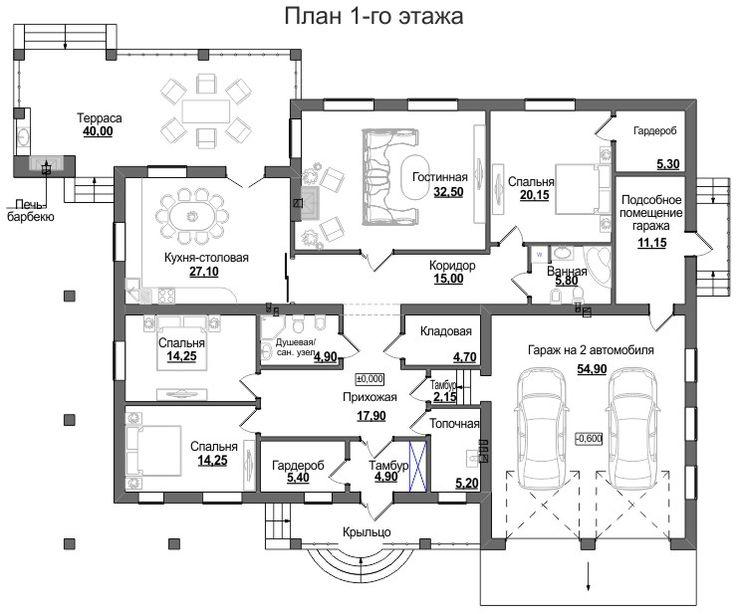 проект одноэтажного дома с гаражом - Поиск в Google