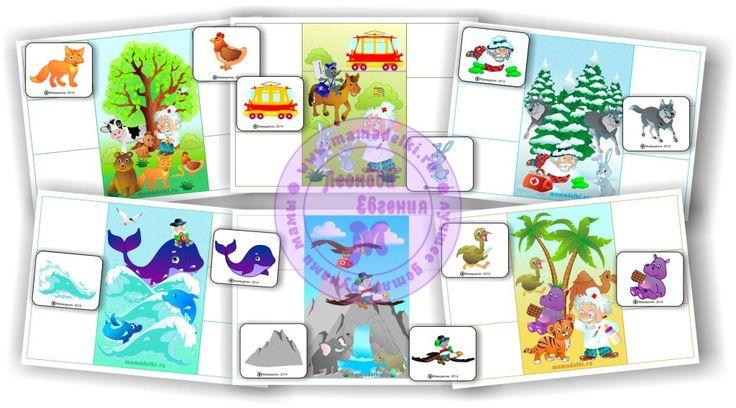 Лото по сказке Чуковского Айболит (6 основ и 36 маленьких карточек, которые можно использовать и для других игр)