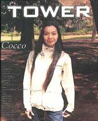 TOWER No.82 - Cocco