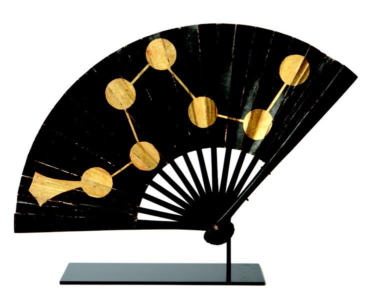 Gunsen - War Fan
