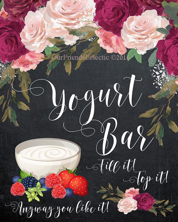 yogurt bar sign printable yogurt Bar sign by OurFriendsEclectic
