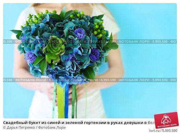 зеленая гортензия в букетах: 13 тыс изображений найдено в Яндекс.Картинках
