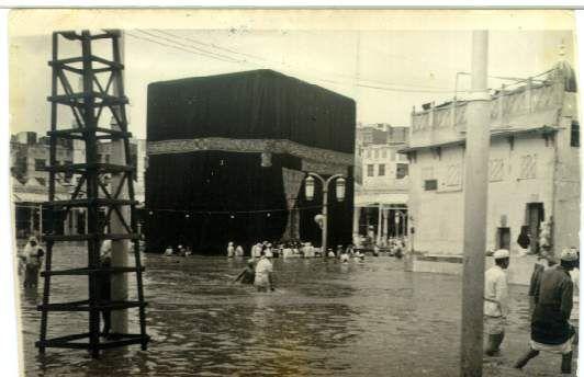 The Holy Meccan Mosque in 1954, Hejaz الحرم المكي المشرف عام ١٩٥٤م الحجاز