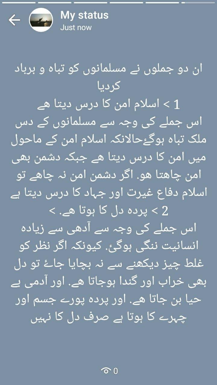 Whatsapp Islam Islamic Poetry Urdughazal Urdu Poetry