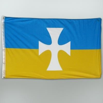 Sigma Chi Fraternity Banner - GSTC-Banner
