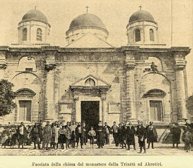 Aghia Triada Monastery, AKROTIRI....1897