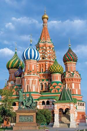 Russian architecture, looks like a Willy wonka factory to me!
