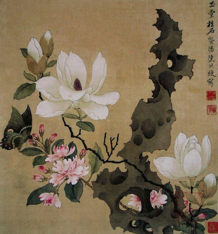 Chen Hongshou (1598-1652) —   Magnolia and Erect Rock, c.1630-1650 : The Palace Museum, Beijing.  China (894×960)
