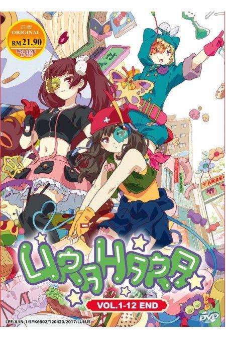 Urahara Vol.1-12End Anime DVD