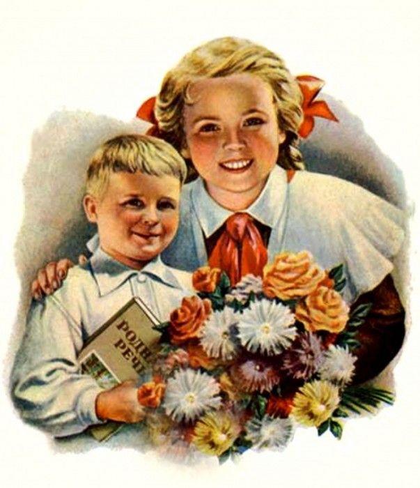 Здравствуй, школа! Старые советские открытки.. Обсуждение на LiveInternet - Российский Сервис Онлайн-Дневников