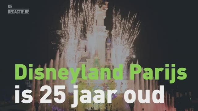 Dit jaar viert Disneyland Parijs zijn 25ste verjaardag. In het pretpark vinden we enkele indrukwekkende cijfers terug, maar op financieel vlak moeten Mickey en zijn bende nog wat werk verzetten.