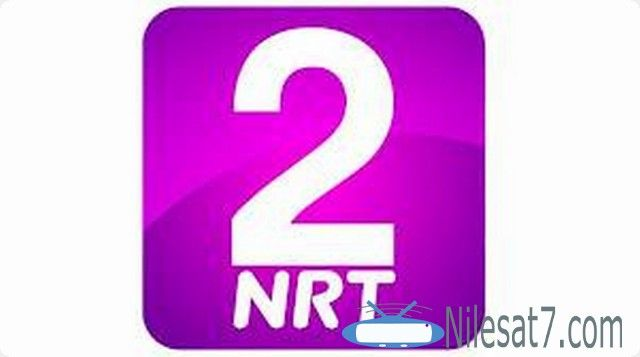تردد قناة إن آر تي 2 العراقية 2020 Nrt 2 Hd Nrt 2 Nrt 2 Hd القنوات العراقية الفضائية القنوات الفضائية Gaming Logos Logos Atari Logo