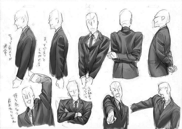 Folds in suits