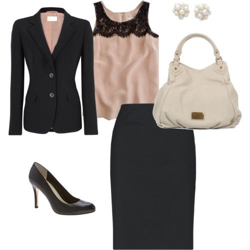 Love this business suit! I need more anyway. It's possible this could be in my closet ;)