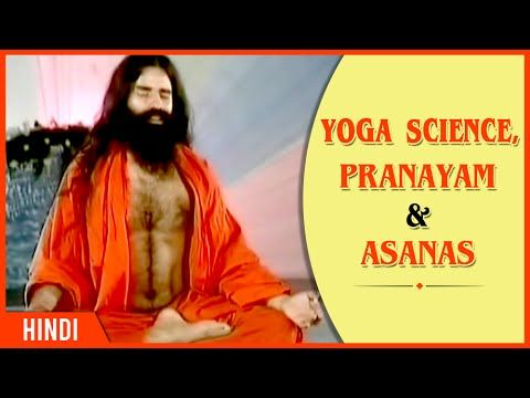 Baba Ramdev -Yoga for the Youth (Hindi) - Yoga Health Fitness - YouTube
