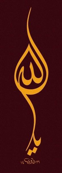 42 best images about rajzok mint k on pinterest henna henna mehndi and textiles. Black Bedroom Furniture Sets. Home Design Ideas