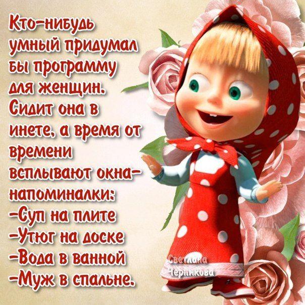 Pin Ot Polzovatelya Svetlana Vyshemirskaya Na Doske Otdohni S