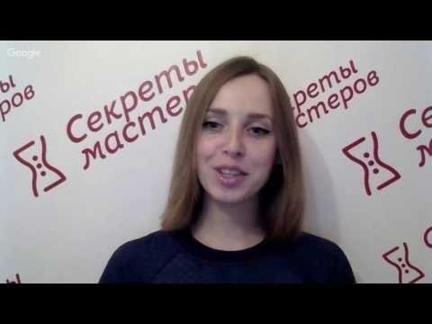 Ирина Комарова Декупаж Часы для кухни
