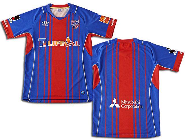 Camisas do FC Tokyo 2015 Umbro 1