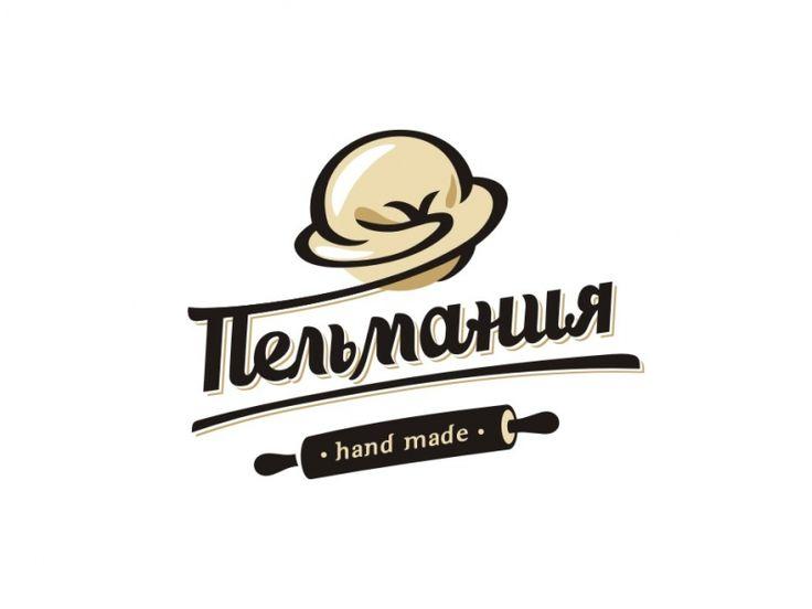 медные логотип пельменной фото клиентам, представляется уникальная