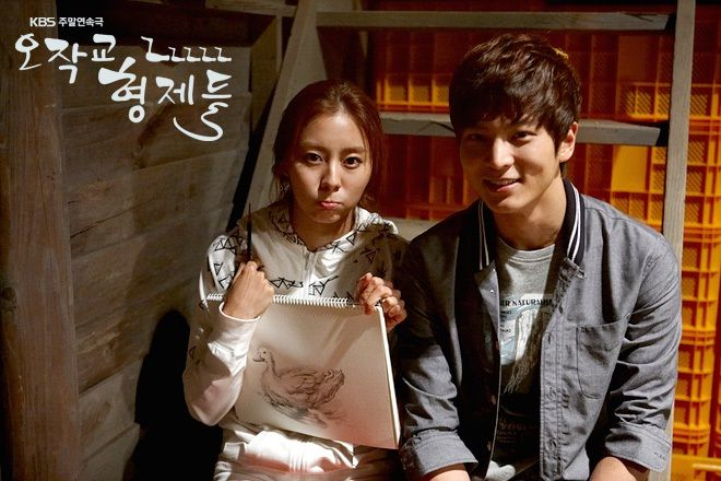 Uee and Joo Won