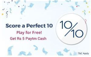 (Loot) Play The Simple Free Quiz & Get Rs.5 Paytm Cash In All Accounts  Easy Loot) Play The Simple Free Quiz & Get Rs.5 Paytm Cash Free  PayTm PowerPlay Quiz Trick Hi Guys Hope You Are Doing Wonderfun & Looting With Us Nowadays  we Are Constantly Updating TheFree Paytm Cash TricksHere So You can Earn The Free PayTm Cash  In LastSunday Edition Of Top 5We Have Posted TheTop 5 Instant Free Paytm Cash Giving Apps  Now  Here Comes Another Loot Time  You Can Grab TheFree Rs.5 PayTM CashInAll Your…