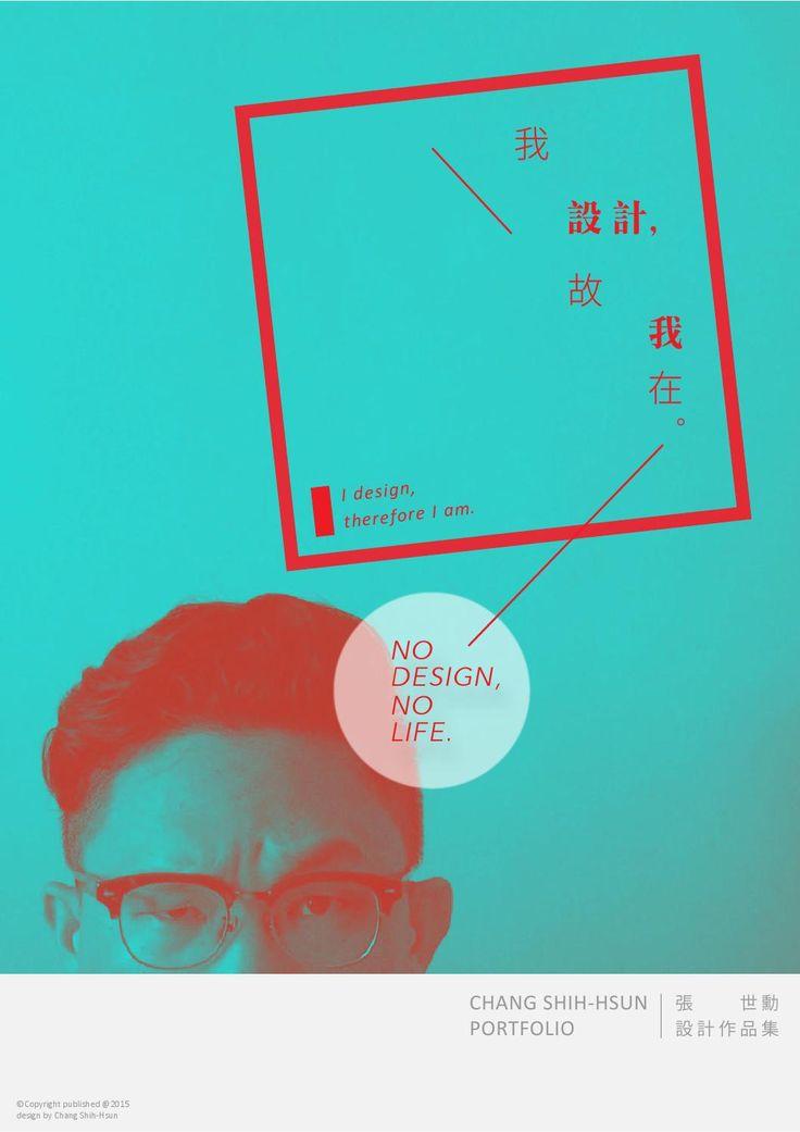 Chang shih hsun portfolio 2015