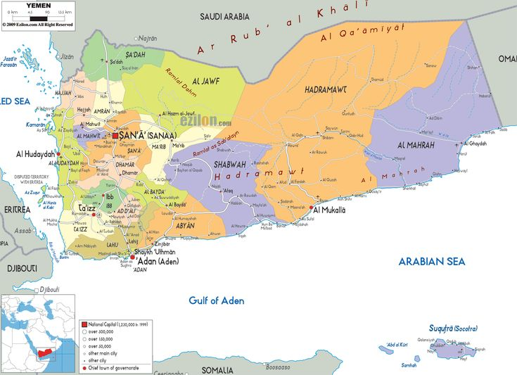 98 best History in the Modern Era images on Pinterest Maps - fresh yemen in world map