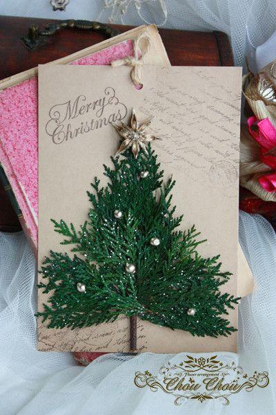 クリスマスツリーをカードに貼り付けていますので、そのままかけて飾れるツリーカードです。ツリー部分は全て本物の自然素材でできています。プリザーブド&ドライ加工さ... ハンドメイド、手作り、手仕事品の通販・販売・購入ならCreema。