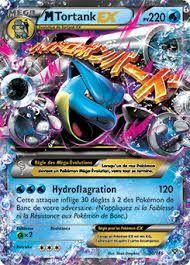"""Résultat de recherche d'images pour """"carte pokemon ex"""""""