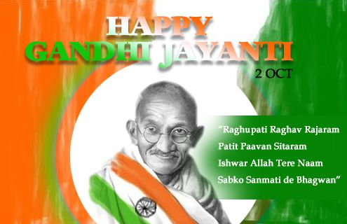 Mahatma Gandhi Jayanti 2015 is national holiday of india .Get Collection of…