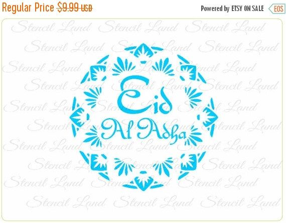 ON SALE Eid al adha cake topper stencil    Eid by Stenciland