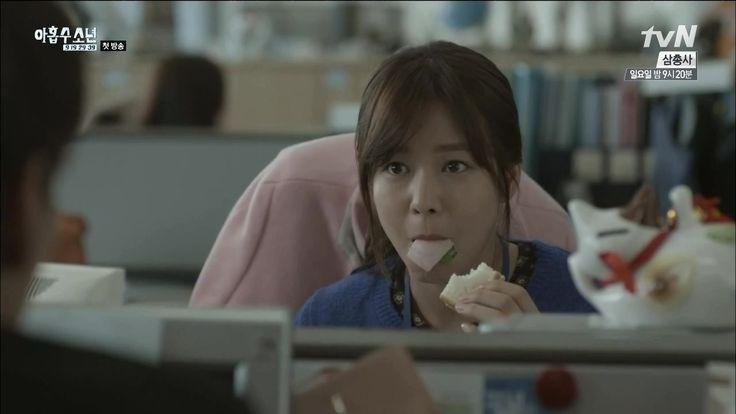 tvN 아홉수 소년 - 경수진